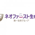 ネオファースト生命の収入保障保険「ネオdeしゅうほ」の評判やデメリットを解説!