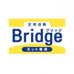 オリックス生命「ブリッジ」のデメリットや評判、保障内容を紹介!ファインセーブと何が違う?